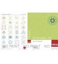 Zbirka motivov za vezenje quilt