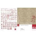 Zbirka tradicionalnih rdečih motivov za vezenje